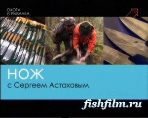 Противостояние ножей мастеров Анатолия Уракова и Такеши Саджи.
