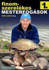Фидерная ловля по венгерски