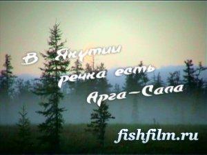 Ловля щуки в Якутии