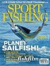 Sport Fishing №2 (февраль) 2011