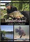 Рыбалка под водой