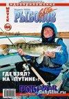 Простая снасточка для капризного хищника Рыболов Elite