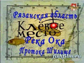 атлас рыболова рязанская область