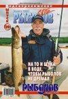 На то и щука в воде, чтобы рыболов не дремал | Рыболов Elite 39
