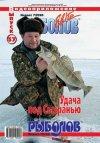 Удача под Сызранью | Рыболов Elite 57