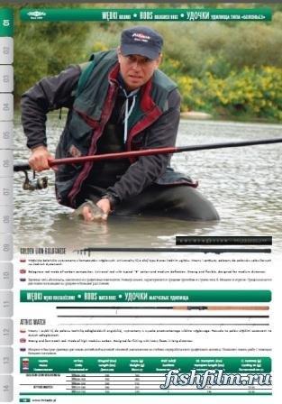 балда рыболовная снасть своими руками видео