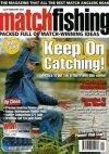 Match fishing №2 2007 г