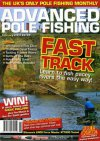 Advanced Pole Fishing №2 2007 год