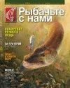 Сборник рыбалки с Алексеем Шаниным