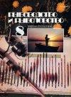 Рыбоводство и рыболовство №8 1984 г