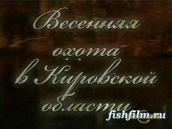 песня рыбака на евровидении слушать