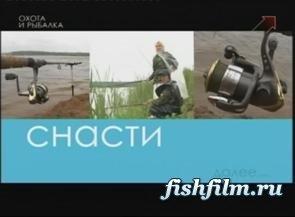 смотреть онлайн о рыбалке всерьез мастер класс все серии