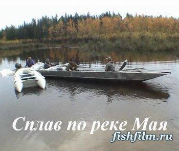 река тихая приозерский район рыбалка