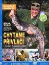 Рыбалка на спиннинг с T.Rozsypalem-2