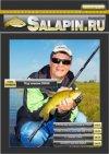 Salapin magazine №14 2012 г