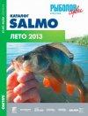 Каталог Salmo лето 2013 г