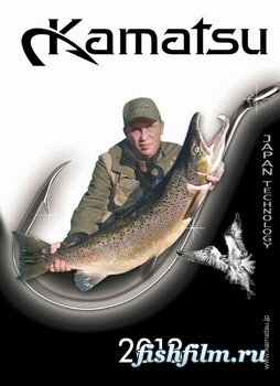 Русская Рыбалка Pagenet Для Андроид