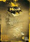 Карповый каталог Kkarp 2013 г