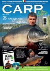 Carp Elite № 10 2013